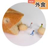tokutei-kensetuwaku