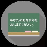 ukenaga03-02-01